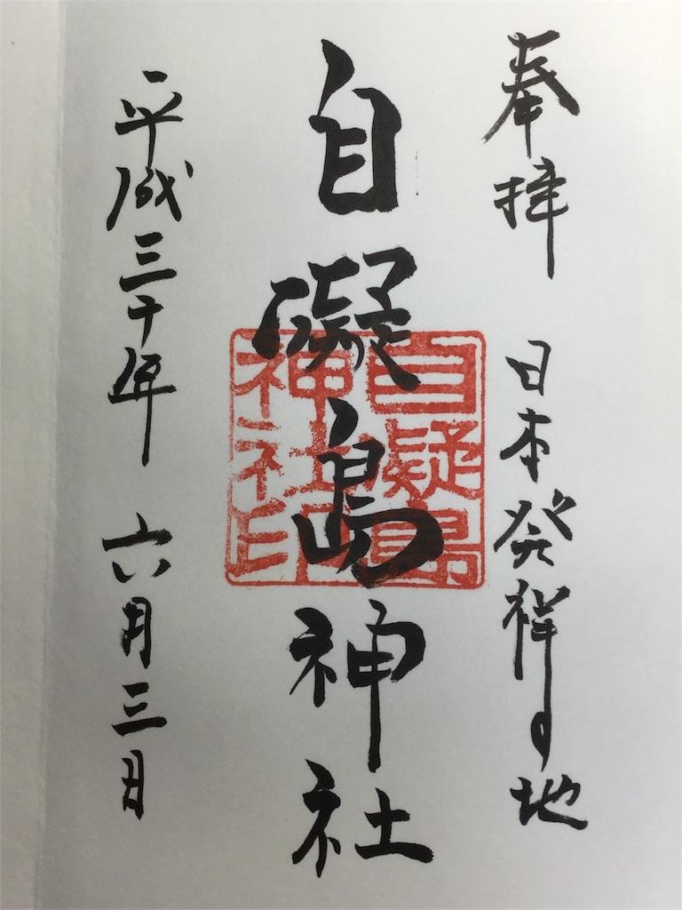 f:id:natural-japub:20180610212201j:image
