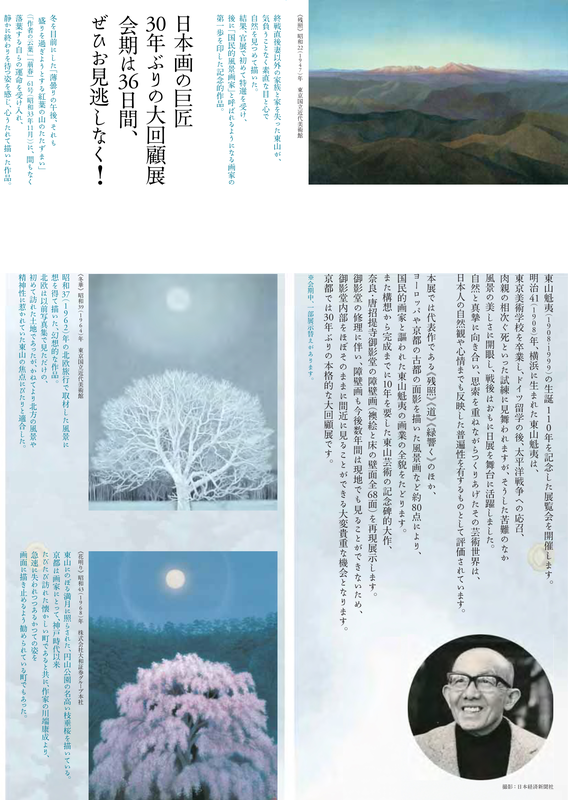 f:id:natural-japub:20181014214626p:image