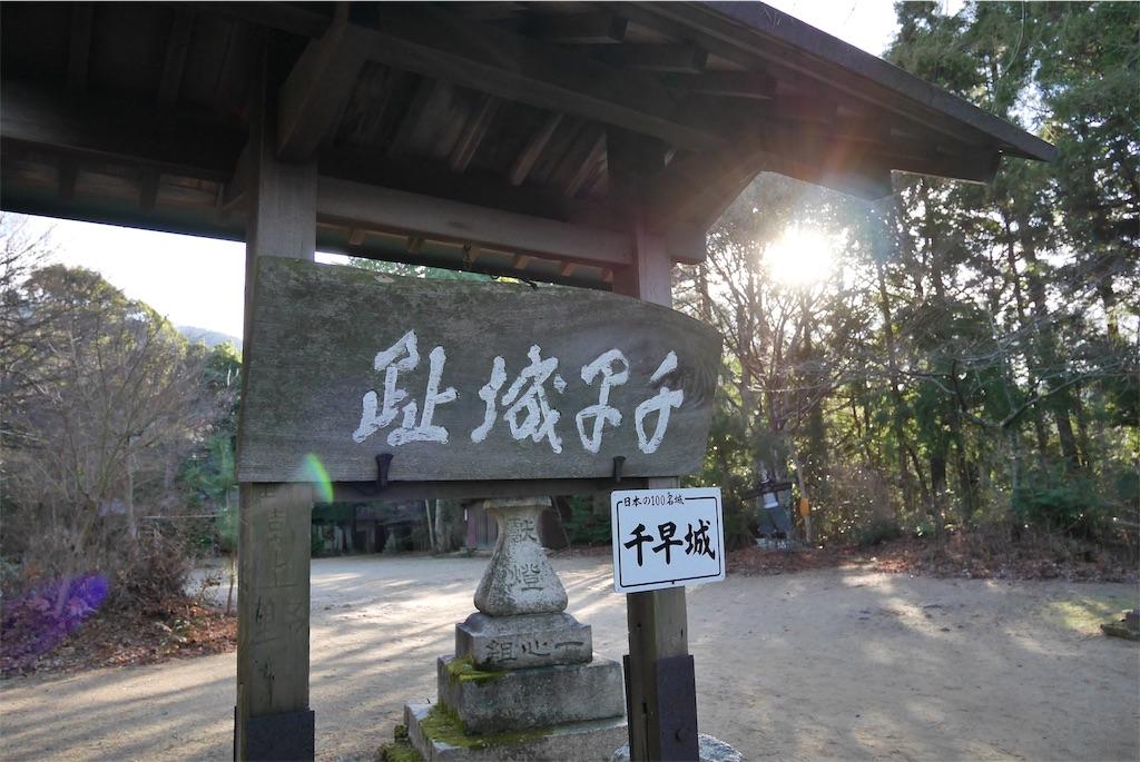 f:id:natural-japub:20190114124334j:image