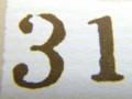 20101231162840
