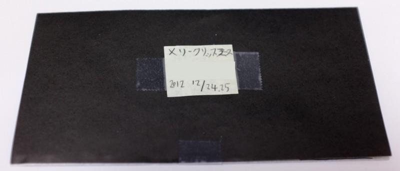 20121225161058