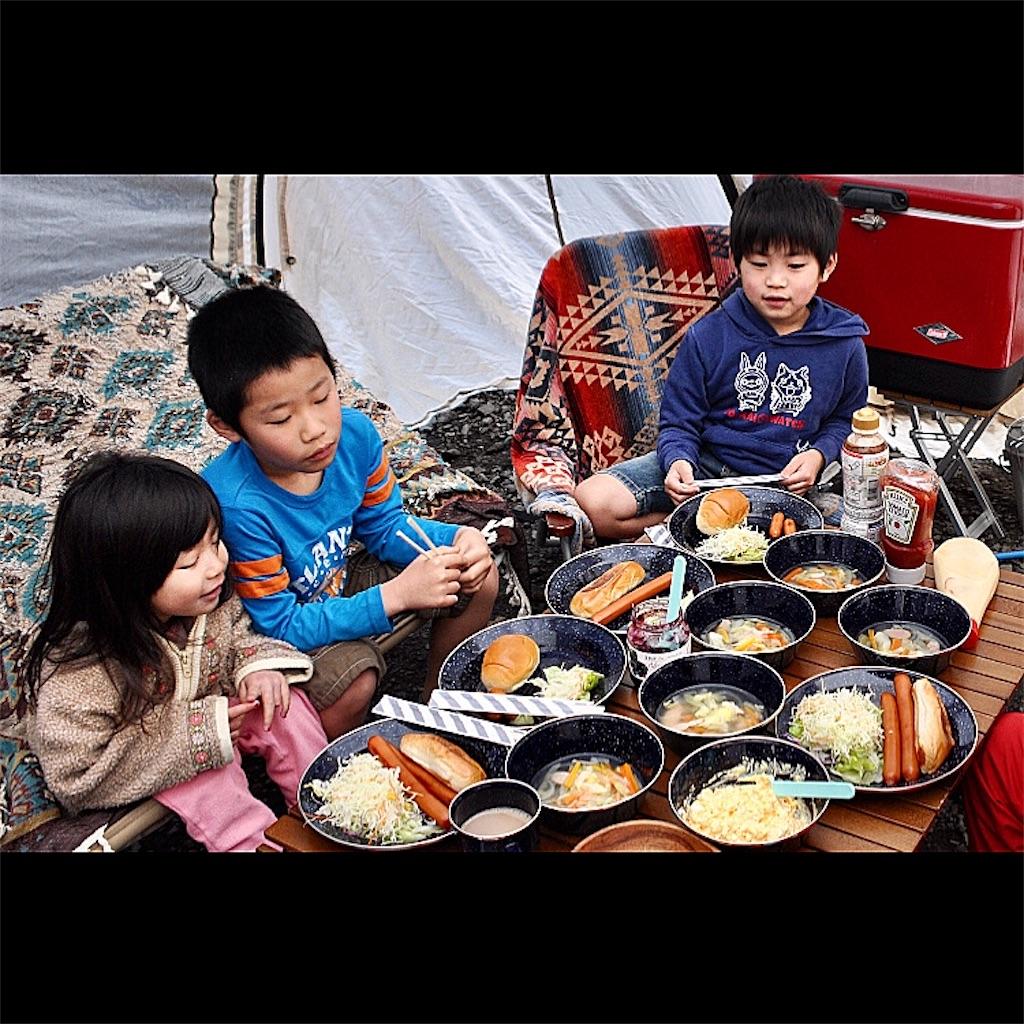 f:id:naturallyfamily:20200324162630j:image