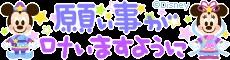 f:id:naturalroom1015:20180708210915j:image