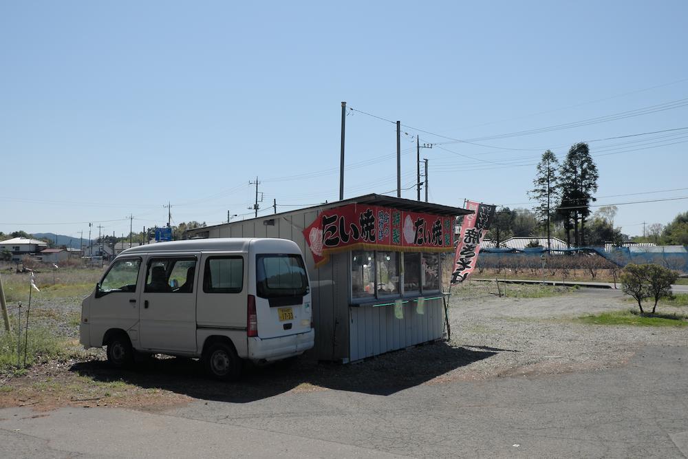 那須神社参道入口の屋台