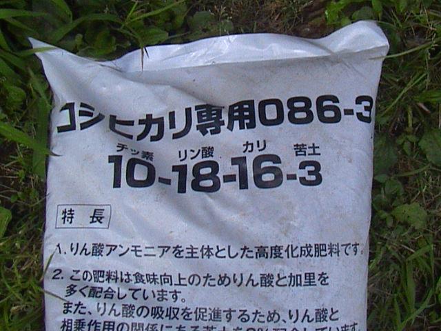 f:id:nature60:20120720063104j:image:w360