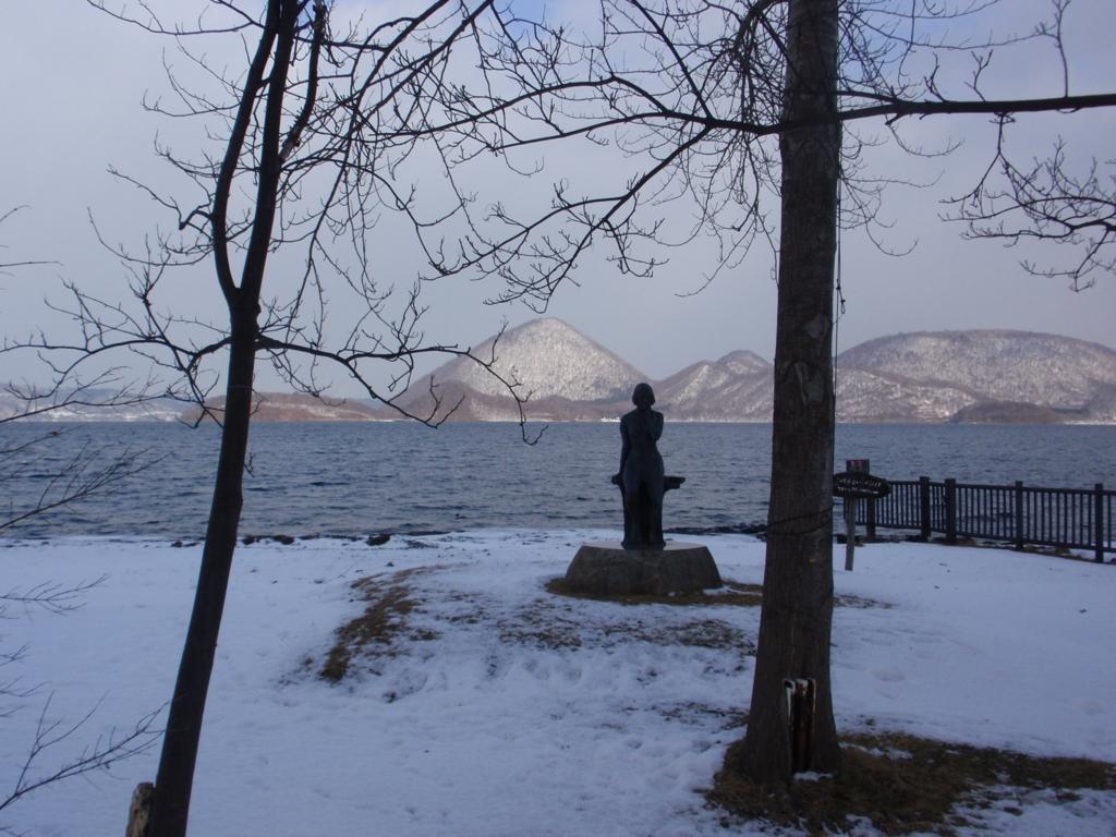 洞爺湖の像