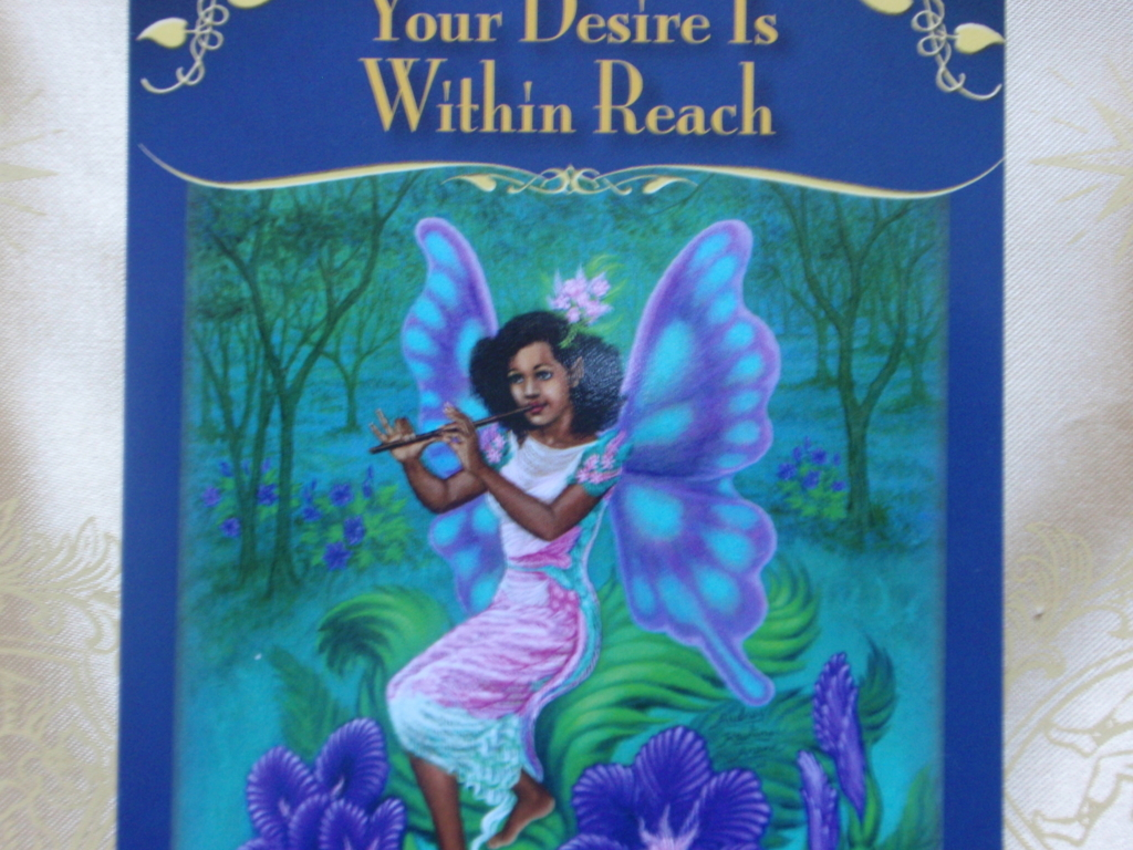 Your Desire Is Within Reach