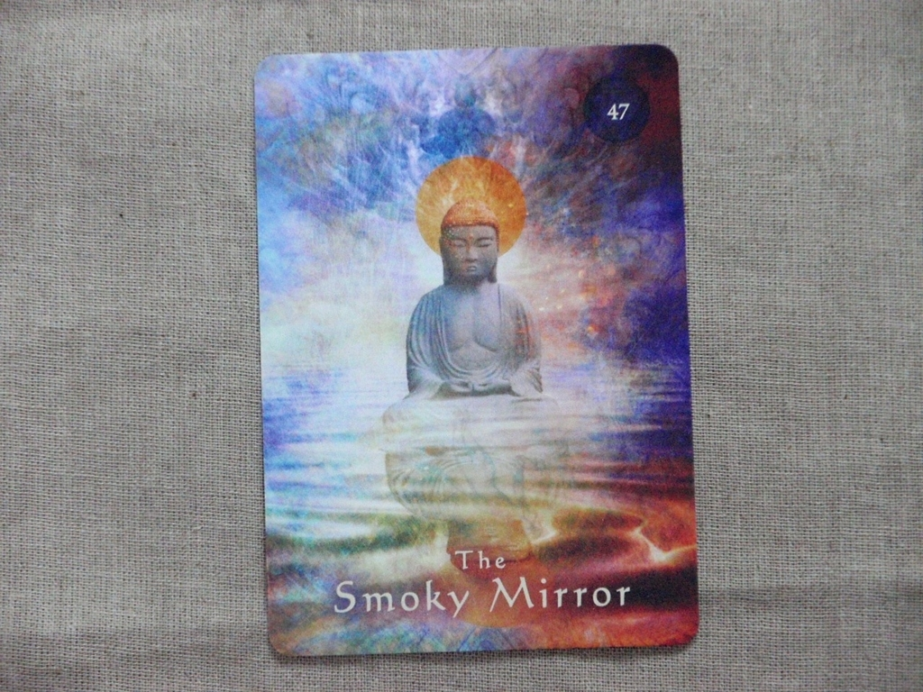 The Smoky Mirror