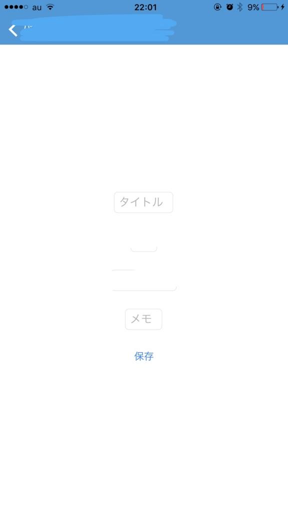 f:id:natuta:20170504220346j:plain
