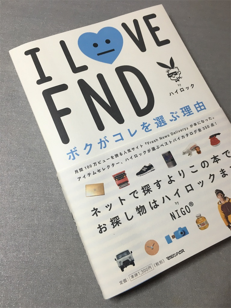 f:id:natutoyuuki:20160726191158j:plain:right:h270