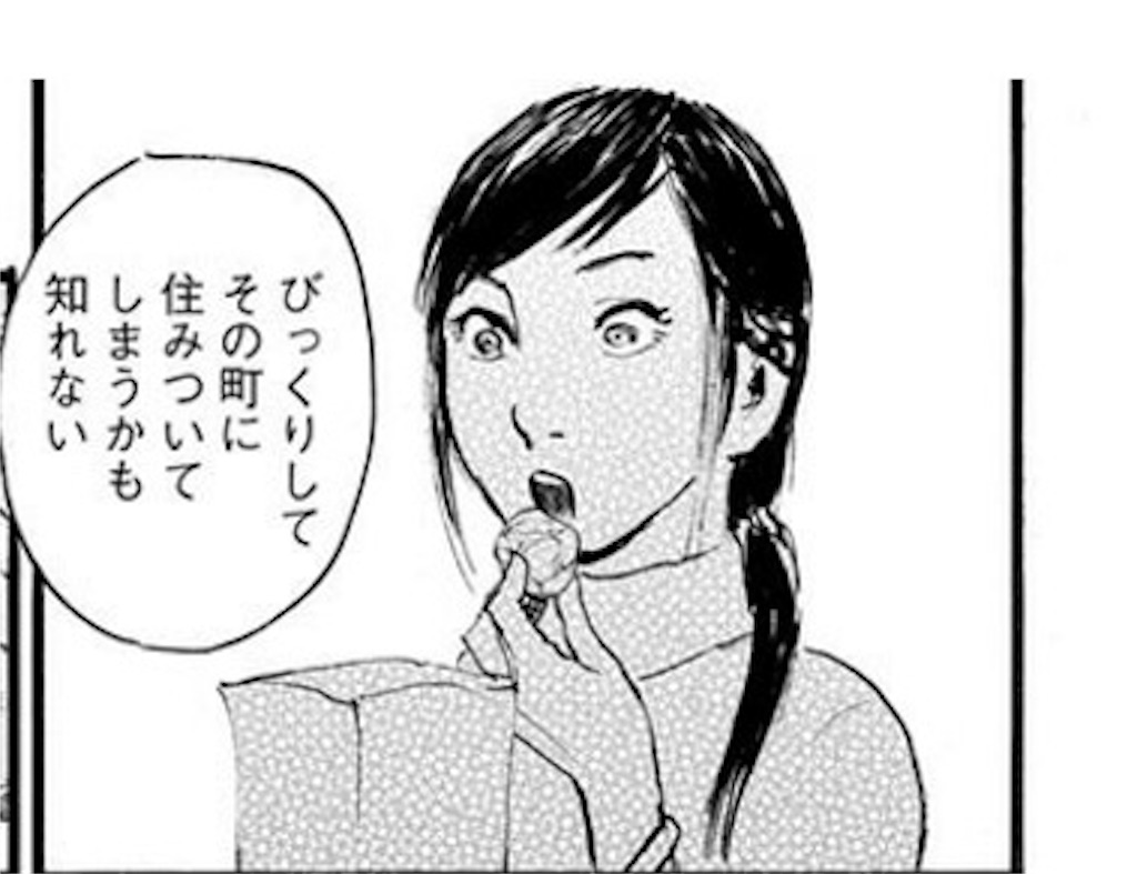 f:id:natutoyuuki:20161212202256j:plain:w250
