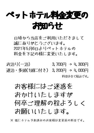 f:id:natyural-family:20210504144401p:plain