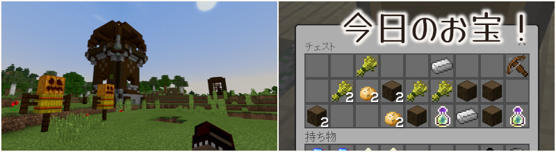 f:id:naughty-builder:20210920181913p:plain