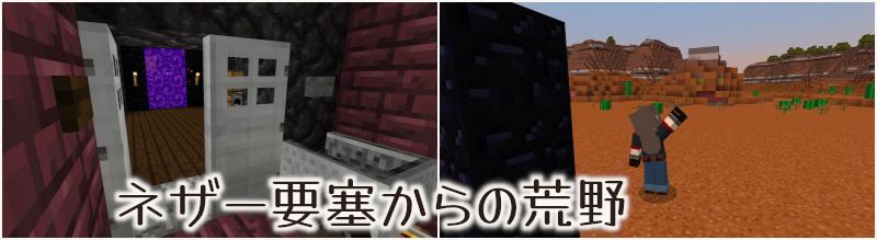 f:id:naughty-builder:20210926165838p:plain