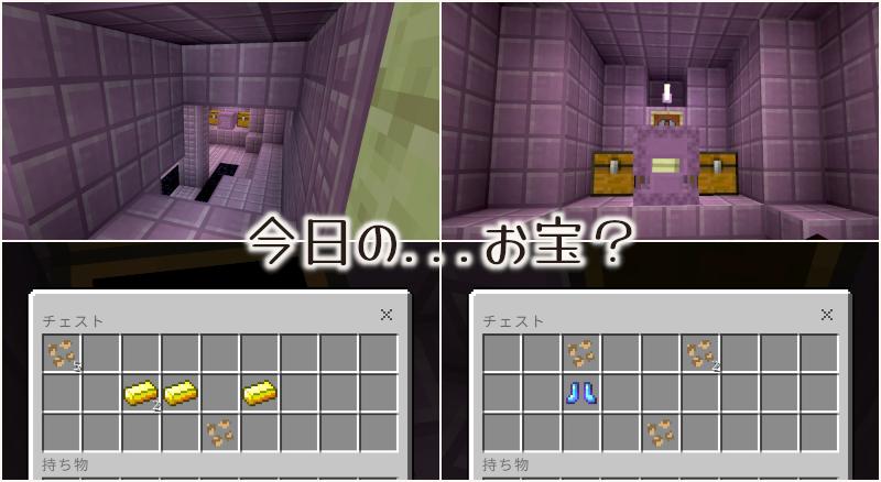 f:id:naughty-builder:20211015215137p:plain