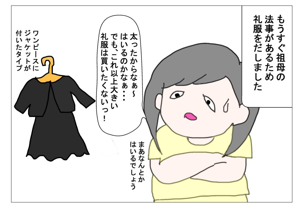 f:id:naushika329:20171125214924j:plain