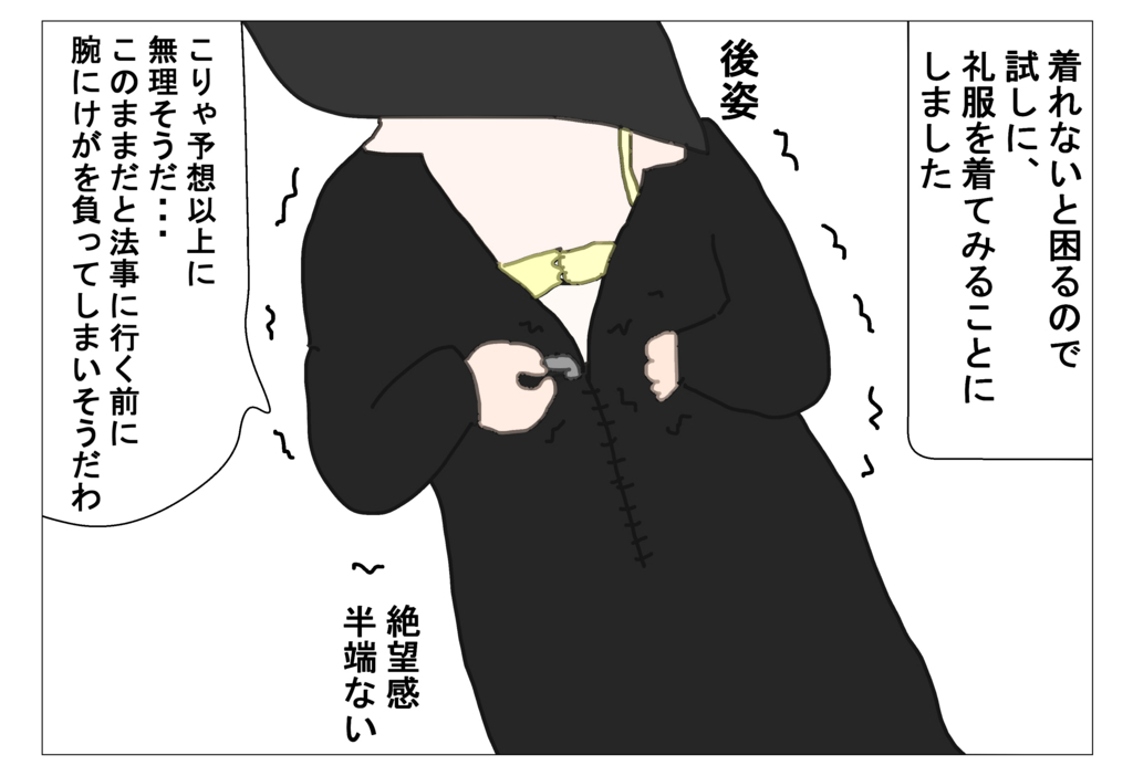 f:id:naushika329:20171125214934j:plain