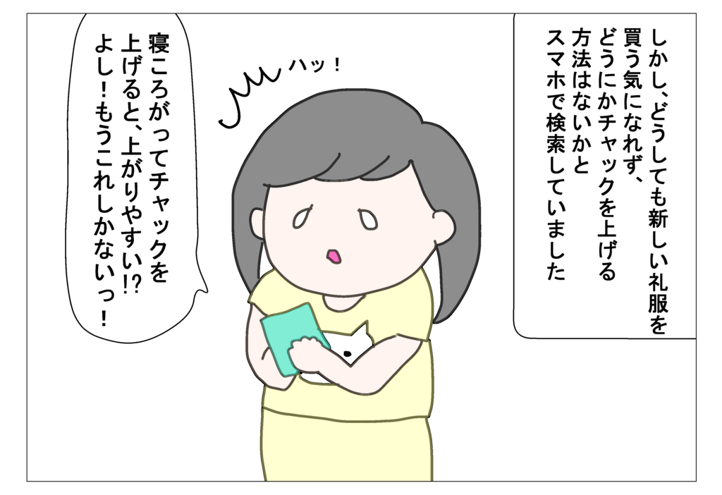f:id:naushika329:20171125214949j:plain