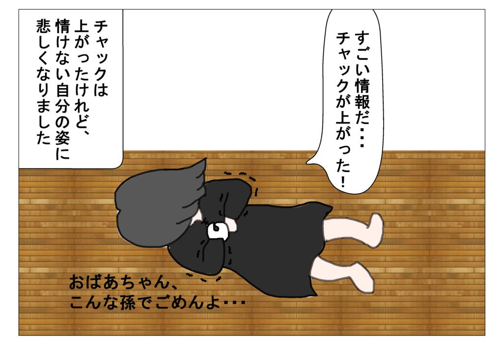 f:id:naushika329:20171125215004j:plain