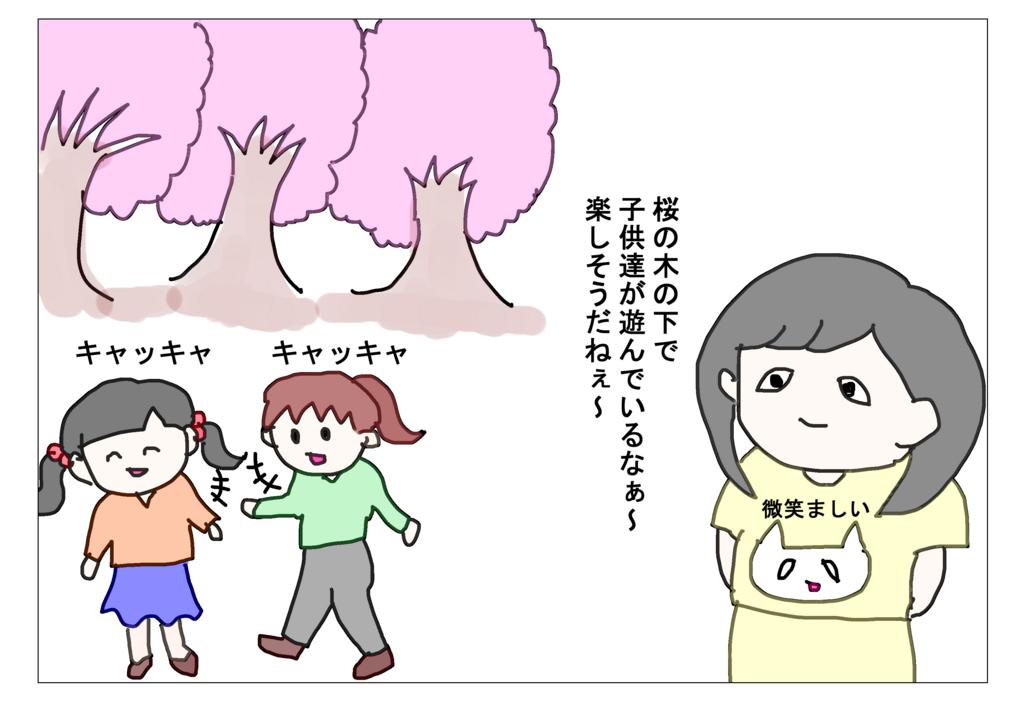 f:id:naushika329:20171125215120j:plain