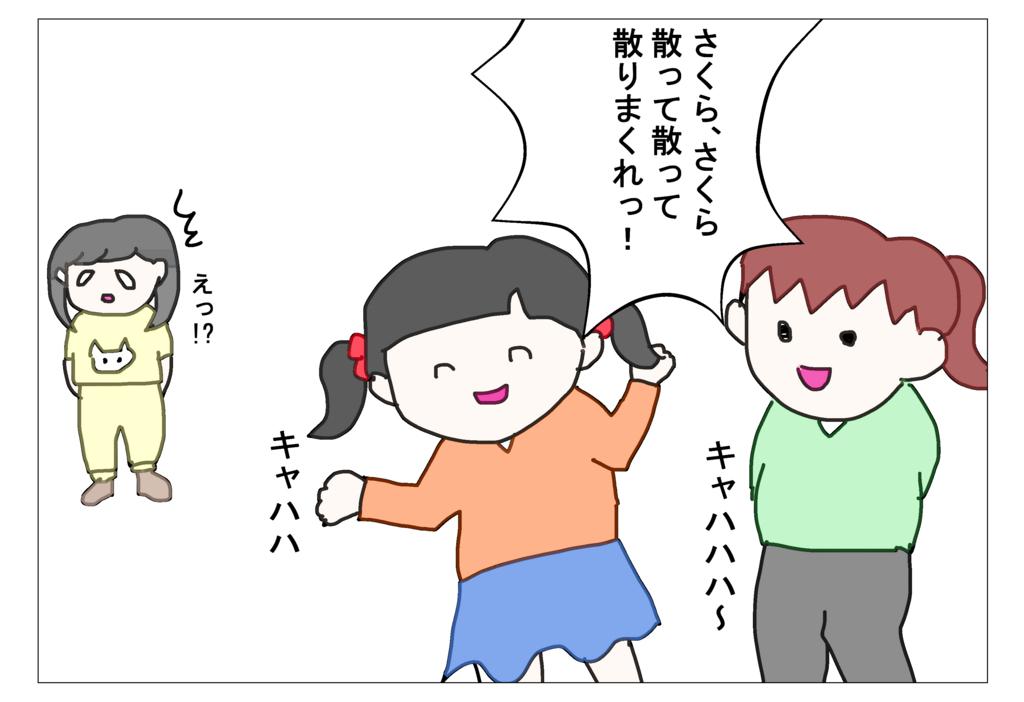 f:id:naushika329:20171125215129j:plain