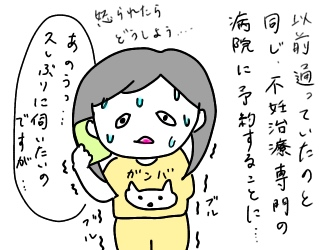 f:id:naushika329:20180819103124j:plain
