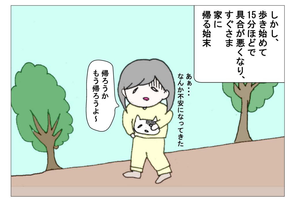 f:id:naushika329:20180825155437j:plain