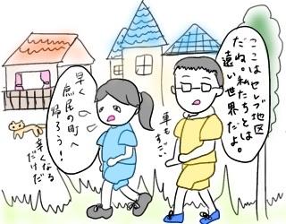 f:id:naushika329:20180825231854j:plain
