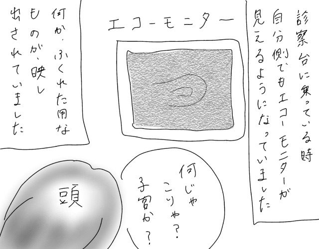 f:id:naushika329:20180902145111j:plain
