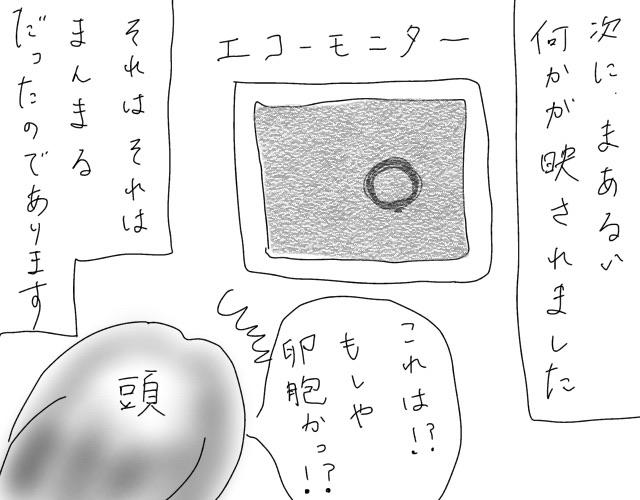 f:id:naushika329:20180902145137j:plain