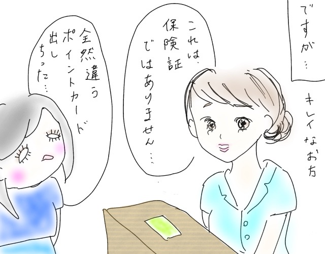 f:id:naushika329:20180902232552j:plain