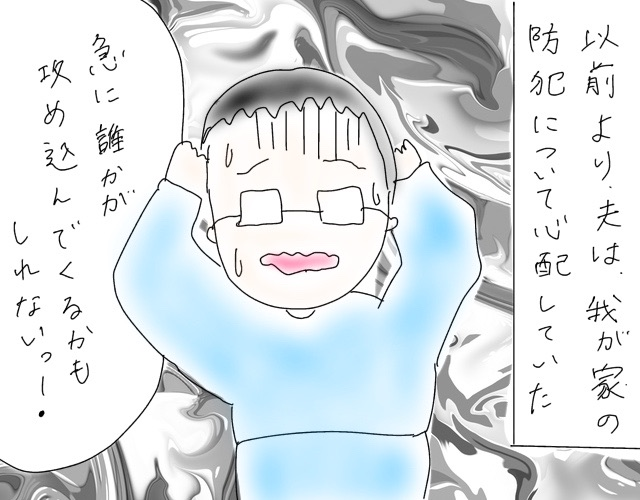 f:id:naushika329:20180911230057j:plain