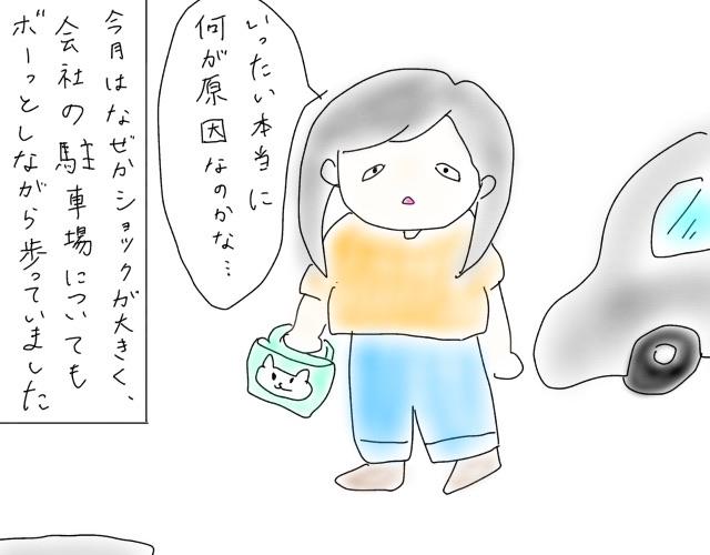 f:id:naushika329:20180916134140j:plain