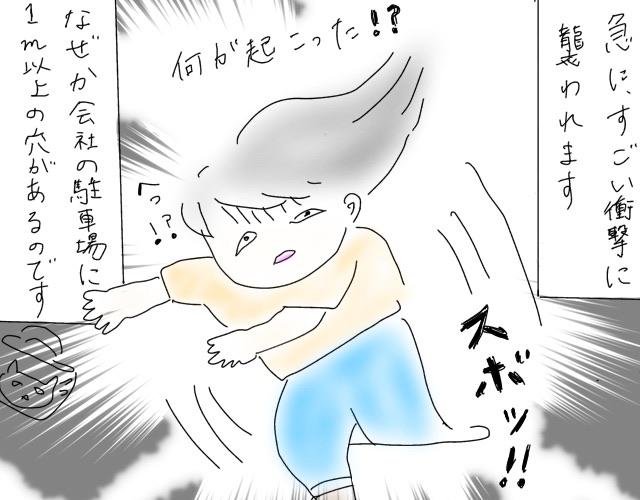 f:id:naushika329:20180916134150j:plain