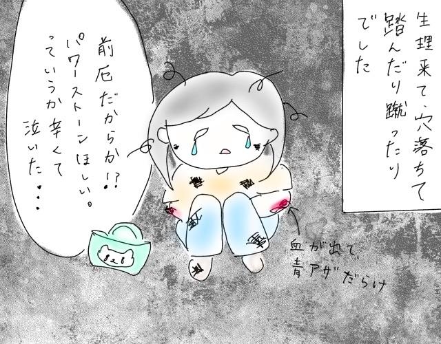f:id:naushika329:20180916134200j:plain
