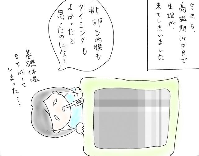 f:id:naushika329:20180916134243j:plain