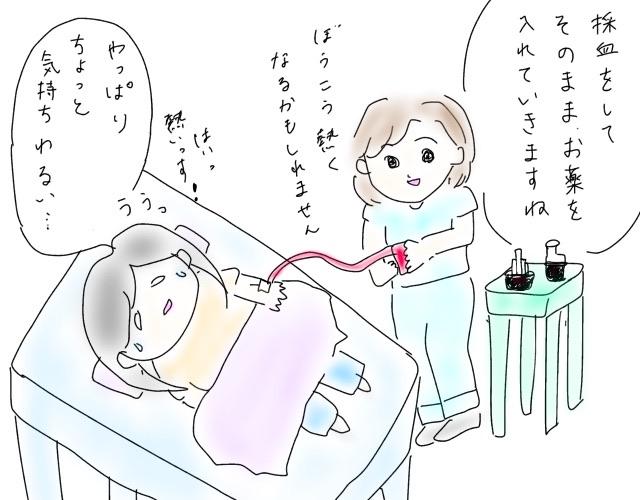 f:id:naushika329:20180922202153j:plain
