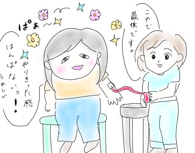 f:id:naushika329:20180922202215j:plain