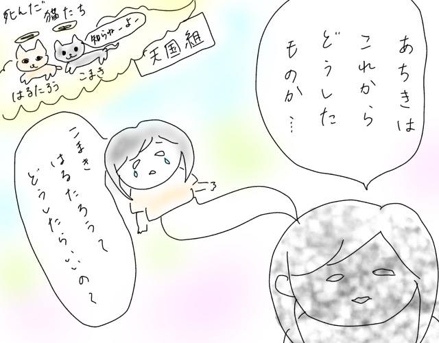 f:id:naushika329:20180922202321j:plain