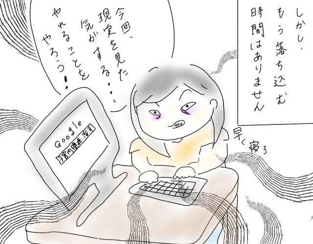 f:id:naushika329:20180922202348j:plain