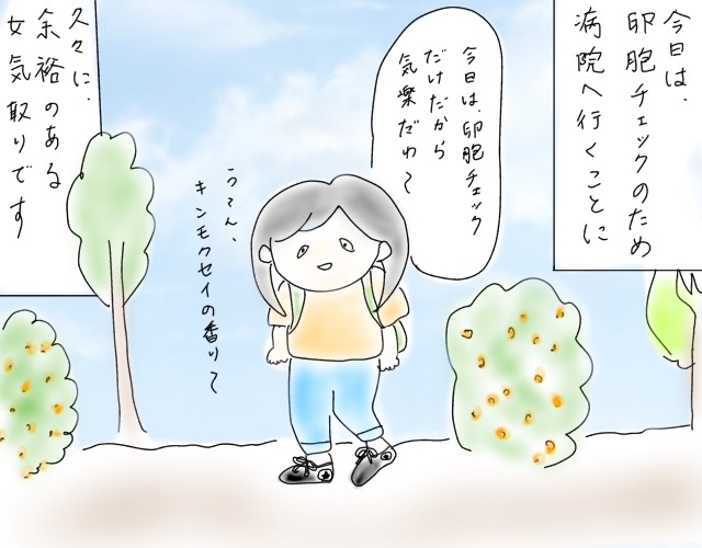 f:id:naushika329:20180930140037j:plain