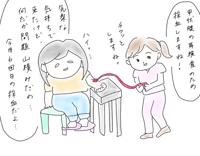 f:id:naushika329:20180930140107j:plain