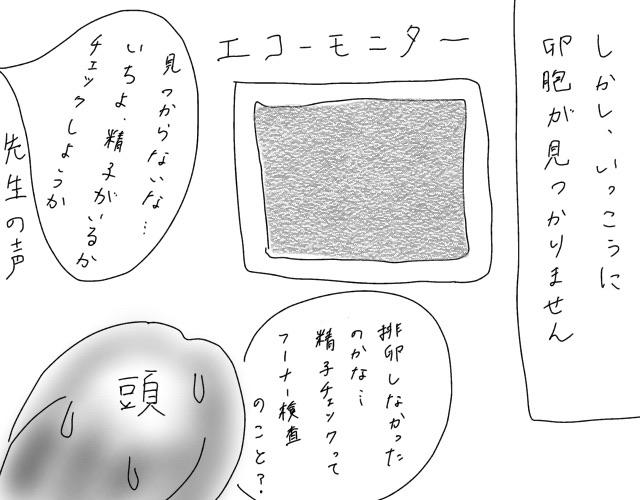 f:id:naushika329:20180930140406j:plain