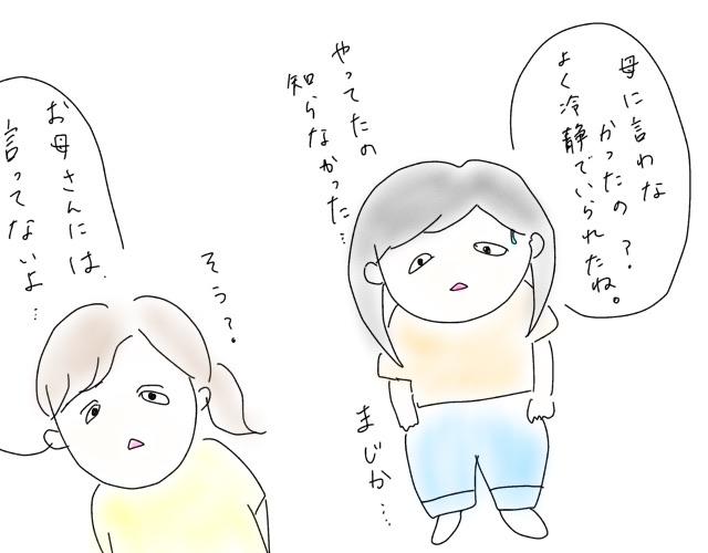 f:id:naushika329:20181006233839j:plain