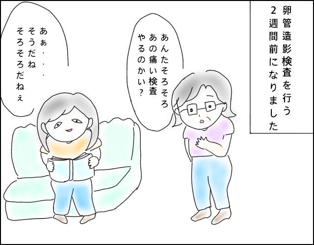 f:id:naushika329:20181021215030j:plain