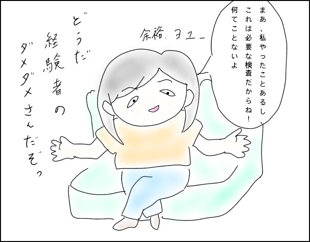 f:id:naushika329:20181021215059j:plain