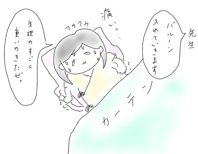 f:id:naushika329:20181101001723j:plain
