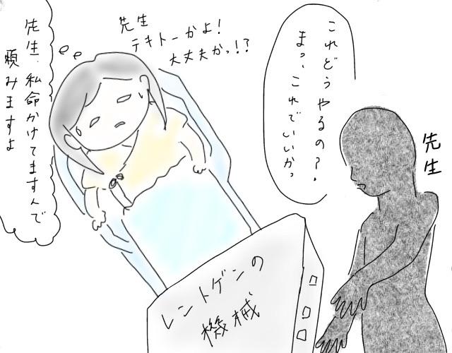f:id:naushika329:20181101001920j:plain