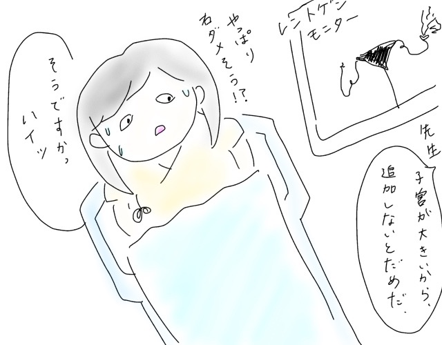 f:id:naushika329:20181101001959j:plain