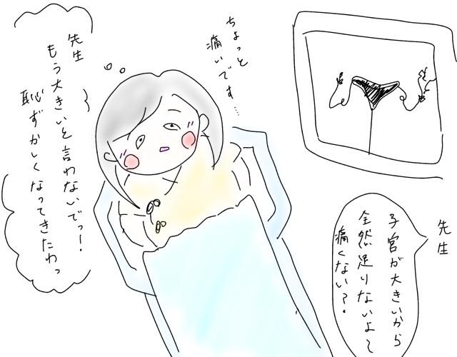 f:id:naushika329:20181101002112j:plain